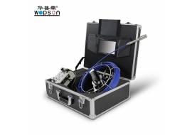 Kamera inspekcyjna WPS-715DJ-C23AL (30m) Wopson do kanalizacji i rurociągów Przewód 20metrów