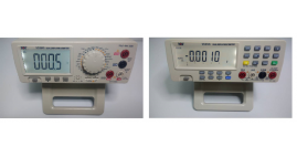 New digital multimeters 4,5digits NDN